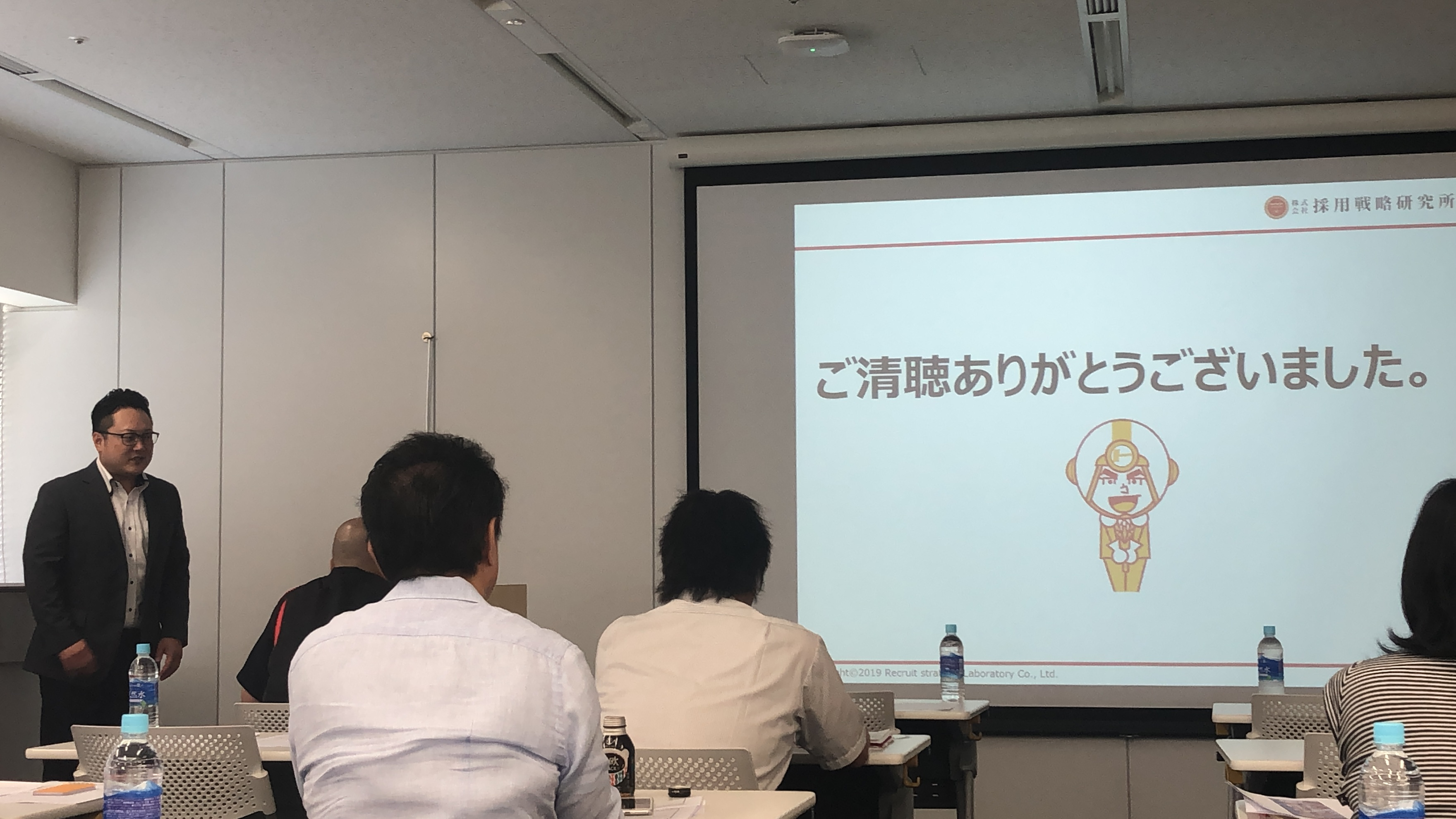 サッポロビール主催セミナー『飲食店経営者様向けセミナー』/採用戦略研究所 郷戸理永