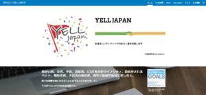 YELL JAPAN