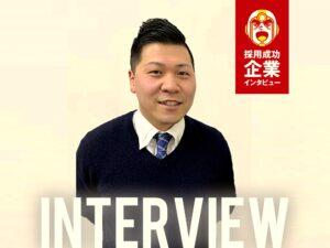 【企業インタビュー】ケイエムシー