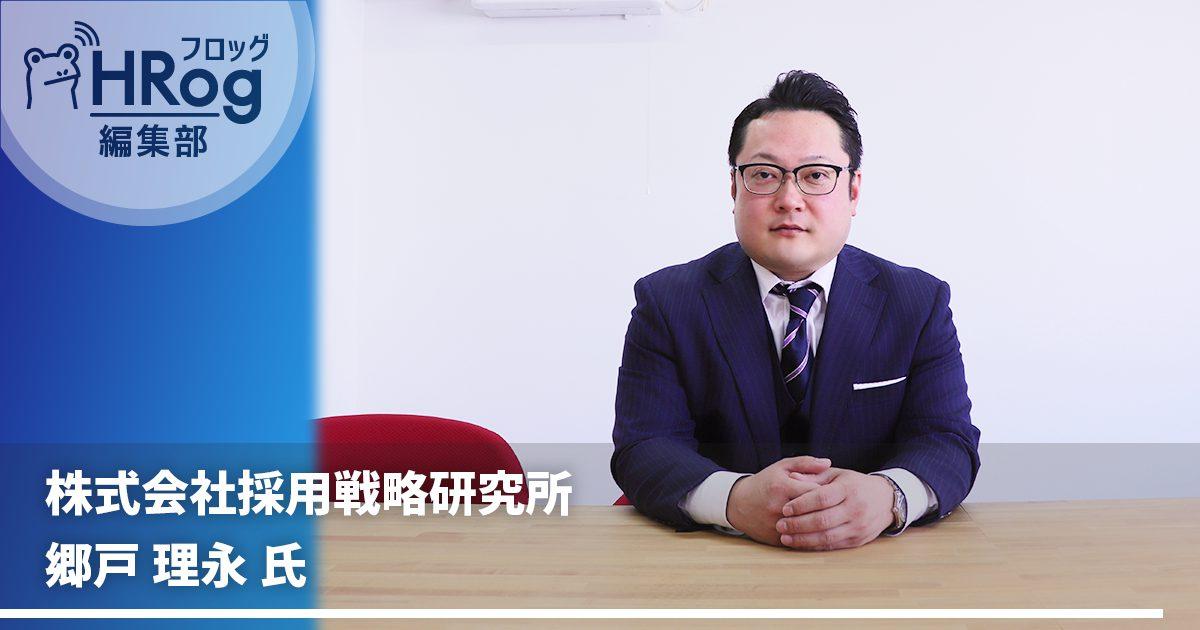 HRog「Indeed特別認定パートナー特集」